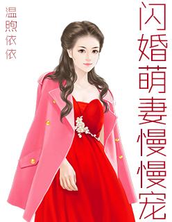 女英记(中国好小说)
